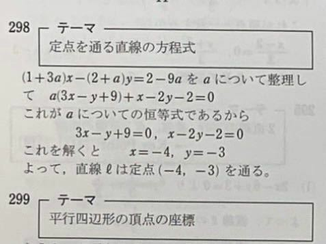 この問題の3行目と4行目の因果関係がわかりません!わかりやすく解説お願いします。