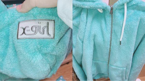 X-girlの服について質問です。 画像の服の名前を知りたいです。 よろしくお願いします。 エックスガール X girl 服 レディース