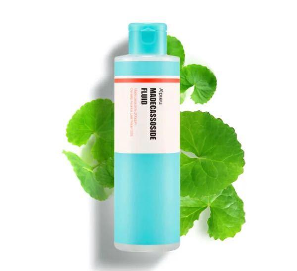 アピューマデカソの化粧水はどこに売ってますか? 4/7から一般販売されてるみたいなのですが楽天市場でしかまだ販売されてないのですか? 現在購入出来るサイトを教えていただきたいです!