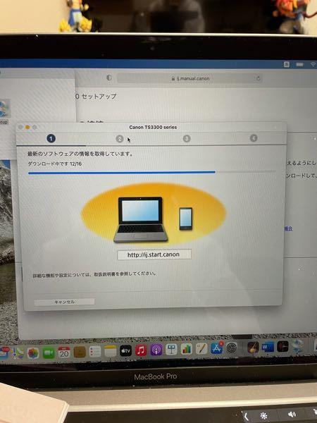 キャノンのプリンターTS3330について質問です。 今パソコンと接続するために設定をしているのですが、この画面から一向に動く気配がありません。どうしたら解決するでしょうか?