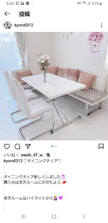 このダイニングテーブルセットホワイト がほしいのですが調べても海外のサイトでしか出てこなくて…。日本でこのような感じの商品ないですかね?