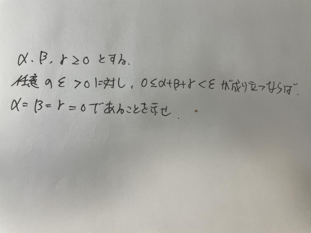 至急です。大学の数学です この問題の答え方も含めて教えてくれるとありがたいです。