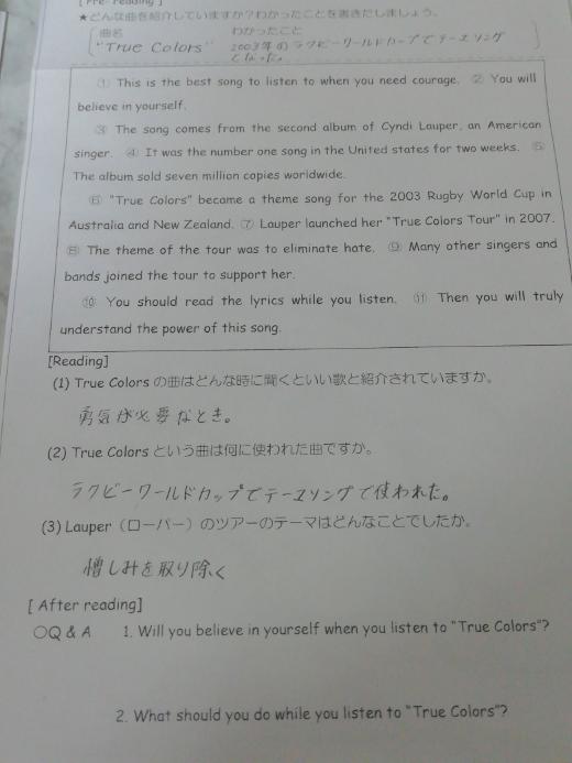 この英語のプリントのQ&Aのところを教えて下さい。 よろしくお願いいたします。