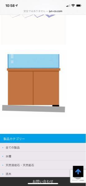 フレームガラス水槽120✖️45✖️45の傾きについてどなたか教えてください。 床の補強は大引き+金属束にて補強してあり (根太レスの床) コトブキのプロスタイル(木製水槽台)を使用して 水槽台と床の間、水槽台と水槽の間に5mmのゴムスポンジを入れてます。 床が水平ではないため水槽に水をはった際に 角4点の水位が全て違い特に酷いところは手前右と奥左で水位差が10mm程あります。 このままだと突然ガラスが割れたりする可能性があるということですよね? なんとか水平を出そうと思いまた床下に潜って束で調整しようとも思っているのですが 水槽台傾き、ぐらつき防止調整板という商品を見つけました。 厚み1mm 2mm 8mm 50✖️50のアクリル板を水槽台の下に入れて水槽台の傾きを調整するようなのですが 画像のような状態になり、水槽台が床に対して浮いてしまう箇所が出ると思うのですがこれって大丈夫なのですか? よくゴム板やベニヤを入れて水槽台の傾きを調整している方がいるようなのですがこれも画像のようになるということですよね? 水槽台の下にスペーサーという方法は問題ないのでしょうか?