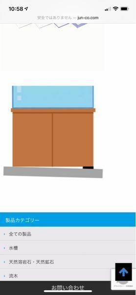 フレームガラス水槽120✖️45✖️45の傾きについてどなたか教えてください。 床の補強は大引き+金属束にて補強してあり (根太レスの床) コトブキのプロスタイル(木製水槽台)を使用して 水槽台と床の間、水槽台と水槽の間に5mmのゴムスポンジを入れてます。 床が水平ではないため水槽に水をはった際に 角4点の水位が全て違い特に酷いところは手前右と奥左で水位差が10mm程あります。 このま...