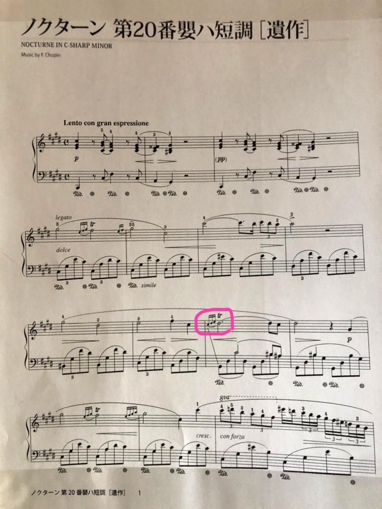 ショパンのノクターン第20番嬰ハ短調の指使いについて質問です。 丸で囲んだ部分のトリルですが、3-4ではなく2-3で弾いても良いのですか?