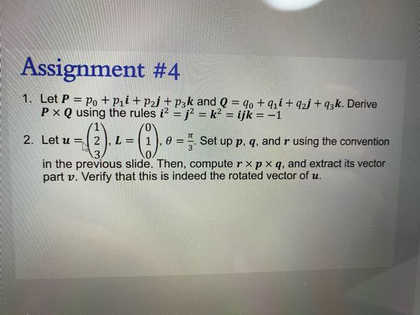線形代数の問題です 解説をお願いします