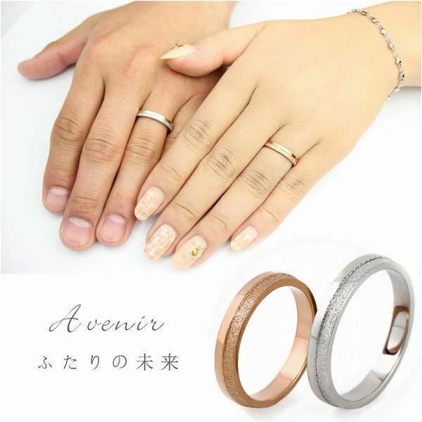 ステンレスのピンクゴールドの指輪をずっと使ってたら色落ちしてイエローゴールドになると聞くんですが、そこからさらに色落ちしてシルバーになる事はありますか? あと下品な色になることはありますか? 彼氏とのペアリングを探してて、デザインが気に入った指輪が茶色っぽくて好みじゃないので、わざと色落ちさせてイエローゴールドにしたいです。 ちなみに画像の指輪です! シルバーを2本買うこともできるんですけ...
