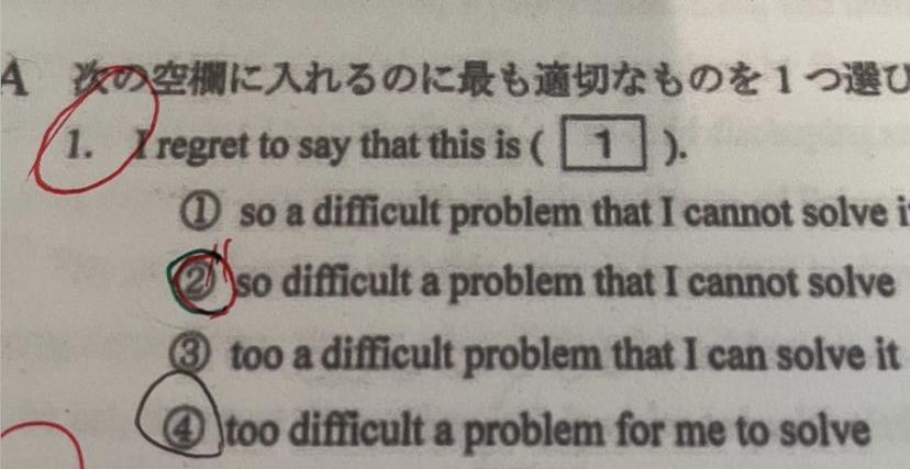 高校英語です。この設問、④が正解なのですが、なぜ②番のso that構文が不正解で④番のtoo to構文が正解なのか分かりません。 なぜ④が正解なのか教えてください。