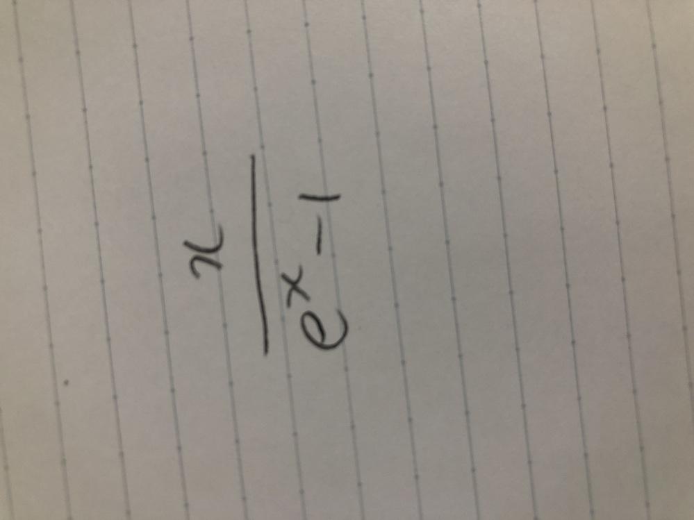 この関数をxの3次の項までマクローリン展開するとどうなりますか?