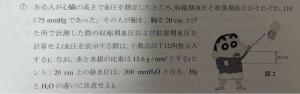 この問題の解き方が分かりません。教えて頂きたいです。よろしくお願いします。