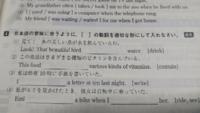 英語答え教えて欲しいです わかりません…。1~4です