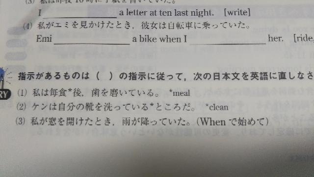 日本語の文から英語になおしてほしいです