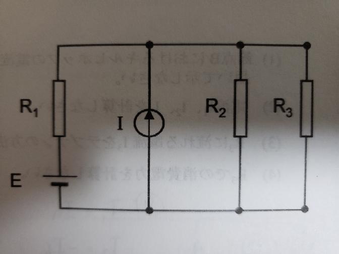 回路の計算です R1=8Ω R2=24Ω R3=14Ω 電圧源=32V 電流源=6A このときR3に流れる電流を知りたいです。 よろしくおねがいします(。• ︿• 。)