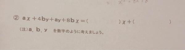 高校数学! これってどうゆう意味でしょうか。わかりません。 教えて欲しいです!