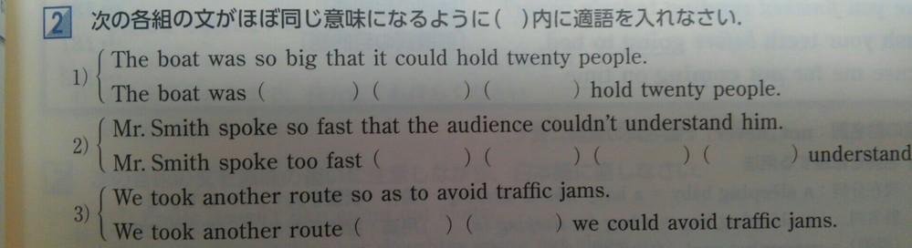 ()に適語を入れてください お願いします