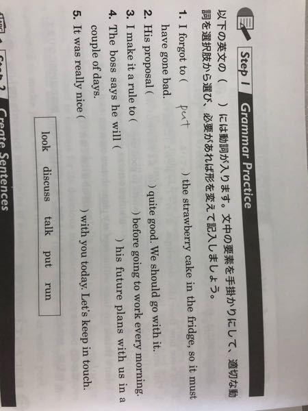 この英語の問題わかる方教えてください!