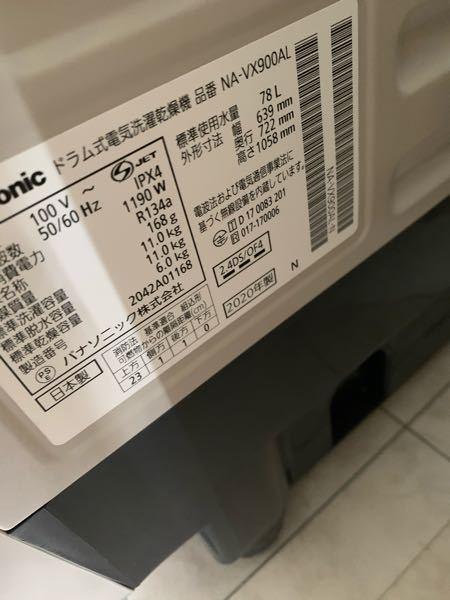 ドラム洗濯機ですが温水で洗う機能はついてるのですが水栓の所は温水はなく水栓しかないのですが温水機能の洗濯を選んでも水で洗うのでしょうか? パナソニックです。