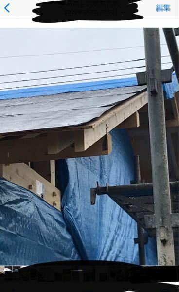 新築屋根ルーフィング パタパタなってますが普通ですか? これから打ち付けしませんよね?