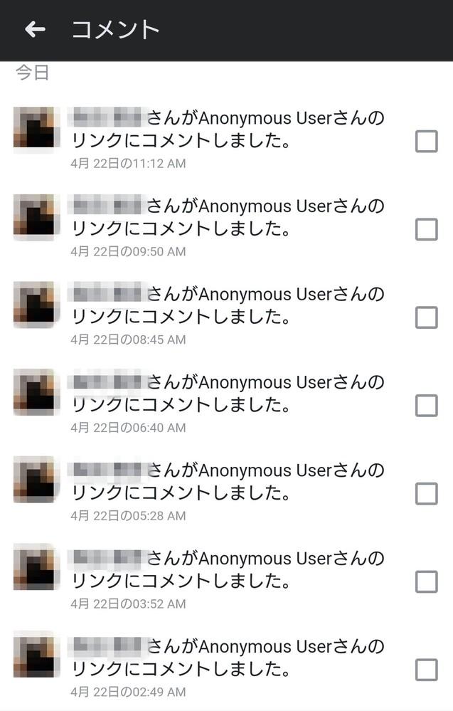 Facebookのアクティビティログを確認すると、まったく知らない相手に「いいね」や「コメント」をした事になっています。 乗っ取りかと思いパスワード強化、二段階認証オン、ログインアラートオンを設...