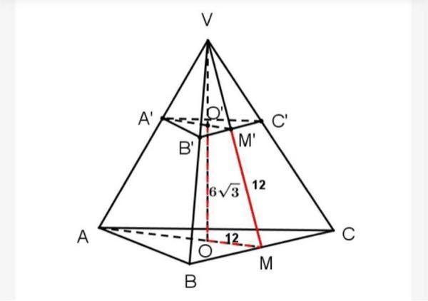 この正三角錐の体積のA'B',AB、体積の求め方を教えて頂きたいです。よろしくお願いします。