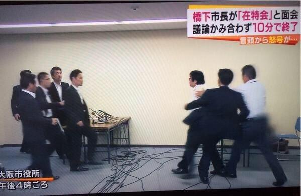 嫁に子供を連れ去られたと訴えてる橋本八段は、嫁の言い分も聞きたいと言われると これは橋本家だけの問題ではなく日本社会の問題だとか、論点ずらしでおかしな反論をしたりしてます。 片や橋本否定派も否定...