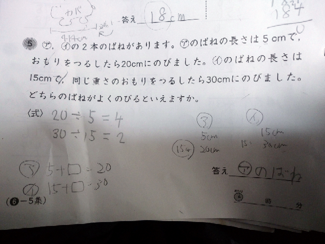 この問題の答えと解説を教えて頂けませんか?宜しくお願い致しますm(_ _)m