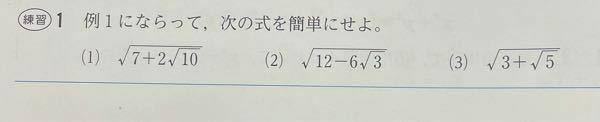 答え合わせがしたいだけなので、 答えだけで大丈夫です。教えてください