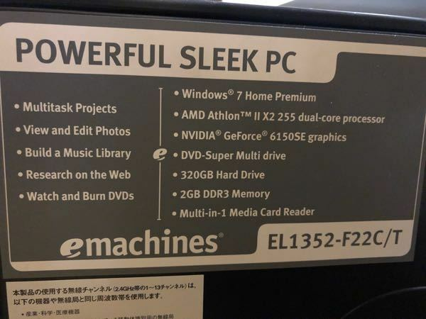 最近パソコンをWindows10にアップグレードしたのですが、あまりにも動きが悪すぎて使えません。 このパソコンではもうダメなのでしょうか? デジカメやちょっとした文書を作ったりするだけなのでいいものは必要ないので買い換えるのもと思っているのですが、やはりスペック不足なのでしょうか? 詳しい方教えて頂けませんか? パソコンの詳細?みたいなのを貼っておきます。 解決策があれば教えてください。