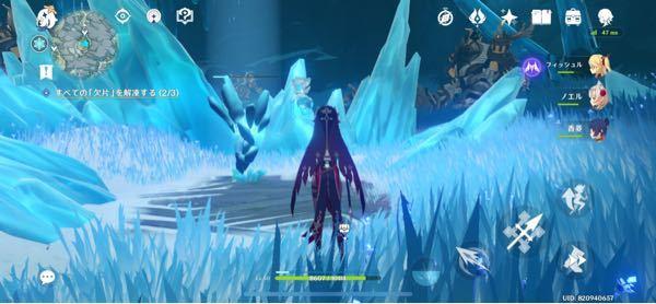 原神のクエスト 山に隠されしもので 仙霊が凍っている氷を知らず、その氷を溶かす前にでかい氷を溶かそうとして溶かせられなくなりました、 赤い石はもう凍ってしまいました どうすれば良いですか?