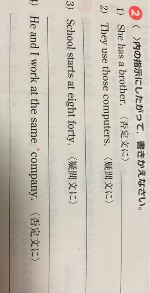 この問題分かる方教えてください。