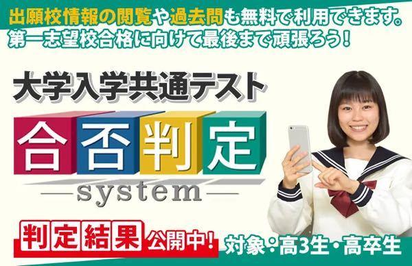東進ハイスクールの広告に起用されている、乃木坂46の生田絵梨花さんに若干似たこの女優さんの名前は何ですか?(再掲)
