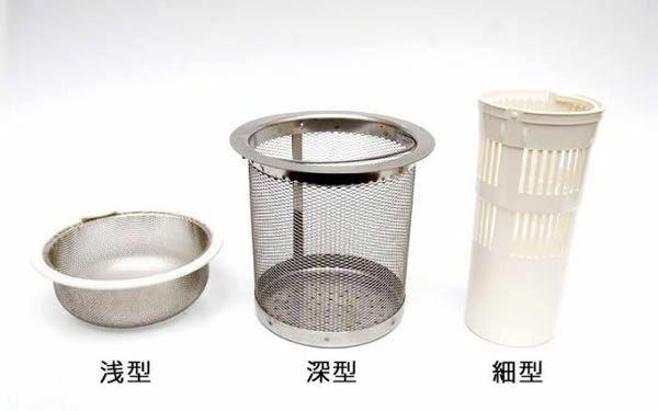 マンションに備え付けの、細い筒状の深型のゴミ受けを、浅型のステンレスのものにしても問題ありませんか? (画像の右のものから左のに変えたいです)