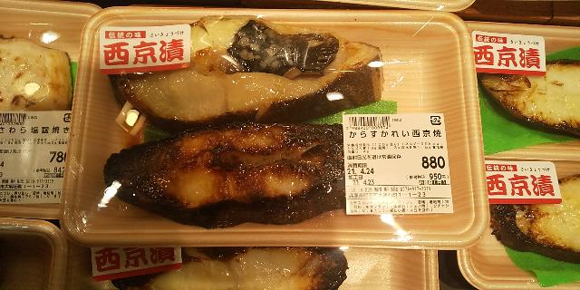 銀ダラ、カラスカレイ、真さば、など 最近西京漬けに悶絶はまってます 味噌漬けのひもののお取り寄せでおすすめありますか?