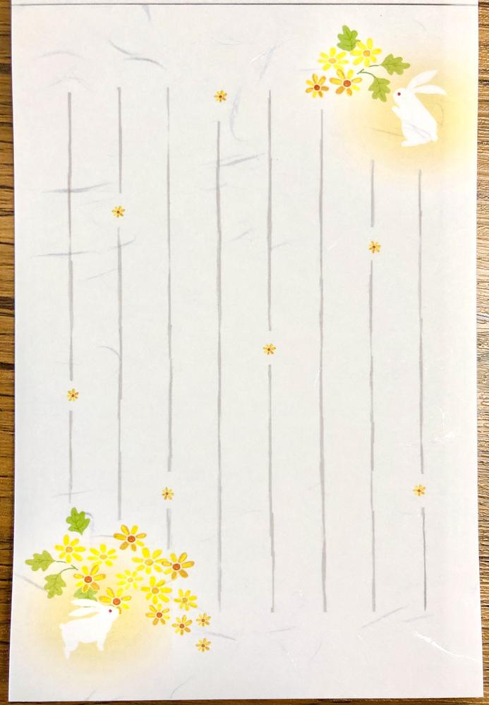 ここに描かれているこの黄色い花は何という花ですか? ※ウサギと四季折々の花が描かれたポストカードです。いつの季節に使っていいものか分からなかったため質問しました。