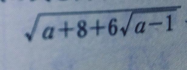 指数の形で教えてください
