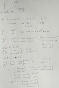 大学数学。自分の解答が正しいか指摘して欲しいです。 図のように、点(x1 y1)をxのなす角がθであるのうな直線lを軸として対称な点(x2 y2)に移す線形変換を表す行列を求めよ。  出来れば、計算も正しいかもお願いします。