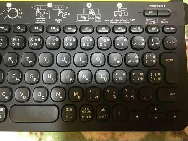 """キーボードかな入力について。 ios(iPad)を使ってかな入力練習をしていた時なのですが https://www.e-typing.ne.jp/member/kana/practice/basic/ このサイトの右手小指2の練習で """"ろ"""" は """"ほ""""の入力 """"ほ"""" は """"ほ"""" """"け"""" は """"れ"""" """"れ"""" は """"れ"""" """"へ"""" は """" む"""" """"む"""" は """"むの上の{[とか..."""