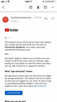 YouTubeに動画上げたらYouTubeからメール来たんですけどこれなんて書いてありますか?