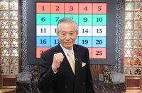 この土日いくらアレしましたか? 山崎は20080円アレしました!!