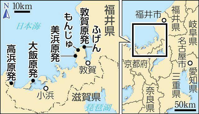 以下の東京新聞社会面の記事の1/3部分を読んで、下の質問にお答え下さい。 https://www.tokyo-np.co.jp/article/100540?rct=national (東京新聞社会面 「40年ルール」なし崩し 再稼働へ突き進む関西電力の老朽原発 福井県知事が同意へ) 『福井県内にある運転開始から40年を超えた関西電力の原発3基が、再稼働へ向かっている。日本の原発として前例...