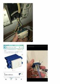 電話のコンセントをLANケーブルを使えるようにしたい思い、「パナソニック(Panasonic) ぐっとす情報モジュラジャック CAT6 ミルキーホワイト NR3170」を買いました。 電話線につながっている線をそのまま使うと思っていたのですが、 コンセントを開けてみると、写真の上のような感じで、写真左下の線と違うようだったのでどうしたら良いのかわかなくなってしまいました。 今出ている線は使え...