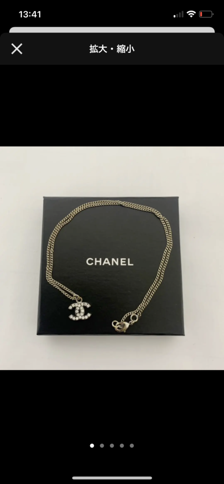 こんにちは こちらのCHANELのネックレスは本物でしょうか? あまりCHANELの製品に詳しくなく、 詳しい方教えて頂きたいです。
