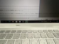 Excelに詳しい方に質問です。 文が枠からはみ出て改行したいのですが、どうやったら下の文に改行できますか?