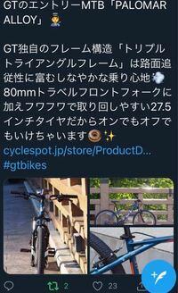 初めてのMTB選び 画像のマウンテンバイクかgiantのATXで迷っています。値段は同じくらいですので、あとはカラーリングとか好みの問題だと思いますが、この手のエントリーモデルはロングライド(60〜80km)可能でしょうか?ちなみに本格的にオフロードを走る気はありません。  せいぜい砂利道程度かな?  まずは都内をグルグル走って、ゆくゆくは高尾山とかまで走ってみたいです。