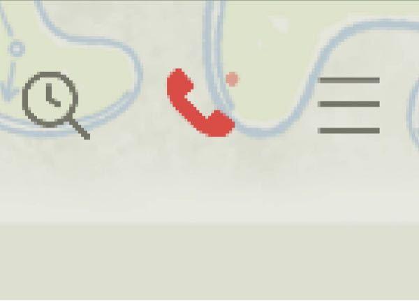 LINE電話についてです。通話中に赤くなっていたのですが、なぜですか?