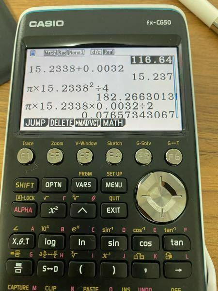 写真のCASIOの電卓についてです。 四則演算の履歴の消し方を教えてください。 取り扱い説明書には書いてなかったです。 よろしくお願いします。