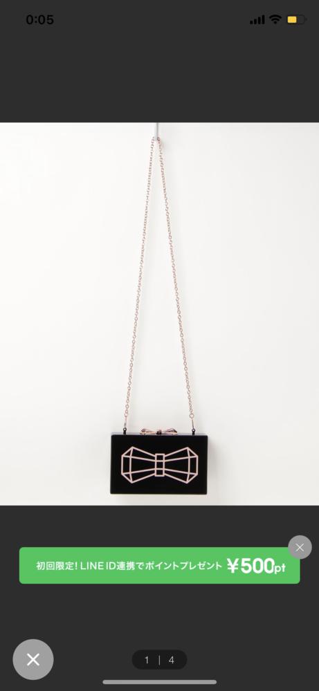 結婚式に参加するのですが、このバッグでも大丈夫でしょうか?素材は硬く、プラスチック?で、布や革ではありません。ワンピースは水色です。