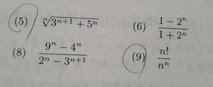 5番と9番の極限を途中式と一緒にお願いします