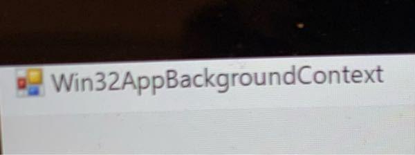 Windows10なのですが、起動するたび以下のタブが勝手に開いています。多いときには10枚以上開いていることがあります。 解決法を教えていただけると幸いです。
